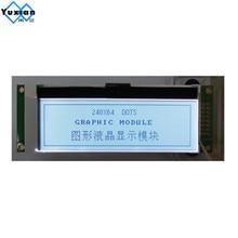 Тонкий маленький мини 24064 240x64 COG ЖК-дисплей Графический модуль FSTN белый и черный 220В UC1698u SPI серийный LG240645 хорошее качество 1u