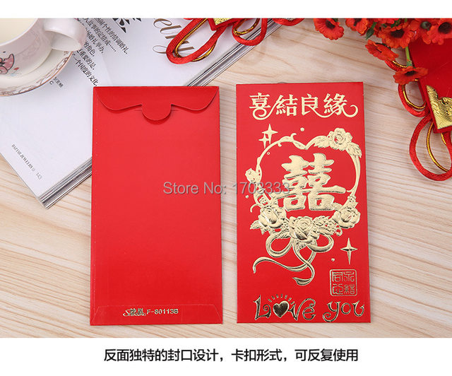 Online shop china traditional wedding favor chinese red packet china traditional wedding favor chinese red packet envelope gift bag stamping happiness give children lucky money in new year negle Choice Image