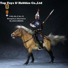 RMZ033 1/6 Scale Ancient War Horse Mongolica Horse Dynamic Posture Animal Model With Accessories For 12inches Action Figure