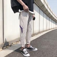 Fashion Sport Casual Pants Contrast Color Men Jogger Loose Sweatpants Plus 5XL Streetwear Male Harem pants Hip Hop