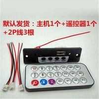 FM Radio 5VMP3 Decode Board 2 3W Power Amplifier Board USB TF Card Reader Lighting Decoder