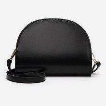 купить 2019 NEW Women Shoulder Bag PU Leather Zipper Semicircle Handbag Simple Casual Messenger Bags Gift Popular по цене 1025.17 рублей