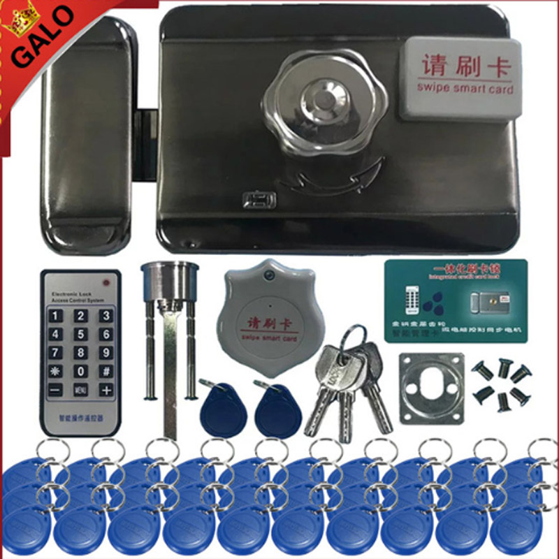 Electric lock & gate lock Access Control system Electronic integrated RFID Door Rim lock with ID reader 125khz