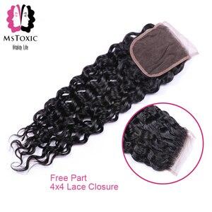 Image 5 - MSTOXIC מים גל חבילות עם סגירת שיער טבעי חבילות עם סגירה ברזילאי שיער Weave חבילות עם סגירת רמי שיער