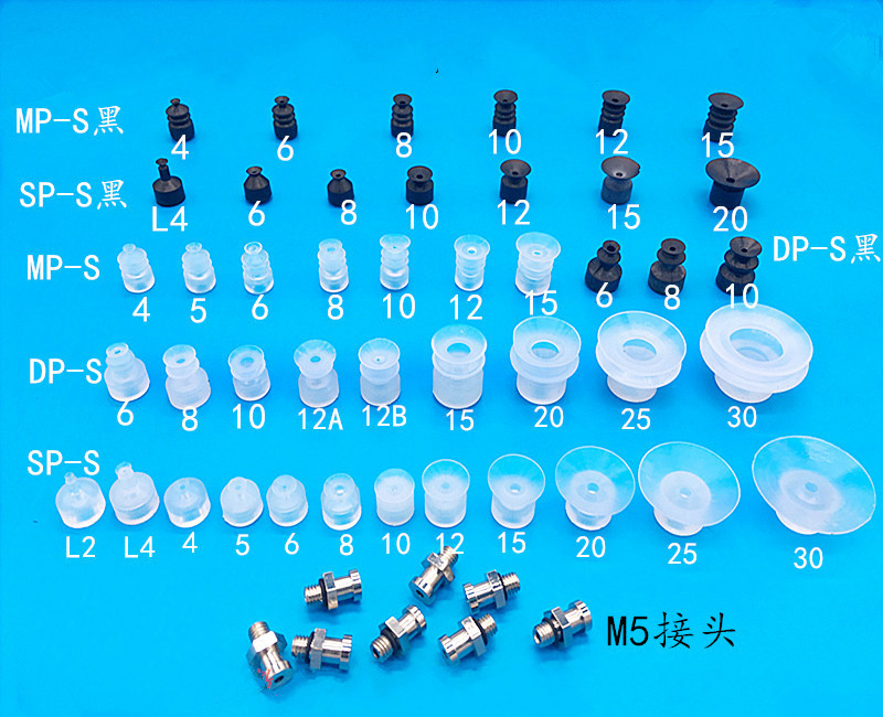 10pcs Small head three layer vacuum pneumatic components silicone sucker DP - S series white black suction cups