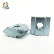 100 шт. 50 шт. 20 шт. 10 шт. цинковое покрытие M3 M4 M5 M6 M8 T блок T скользящая гайка для алюминиевого профиля 2020 3030 4040 4545