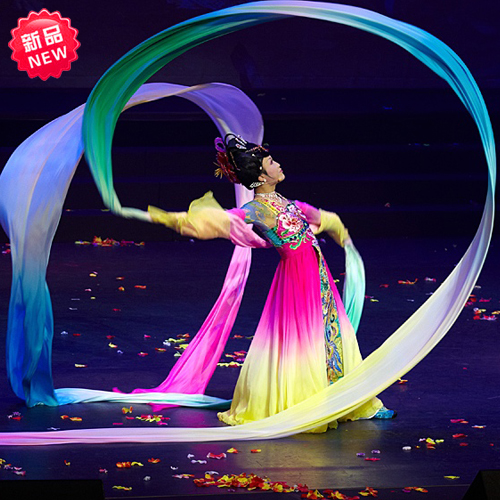 New Design Li Yugang Performance Dance Costume Neon Gradient Color  Tang Dynasty Princess Costume Cross-gender Cosplay