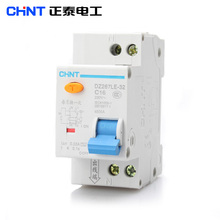 CHNT 1P+N 16A Household Small Air Switch Double Line Breaker DPN Entry Output