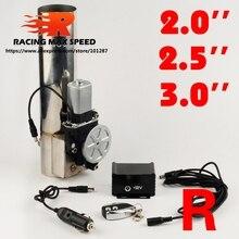 Универсальный 2 2,5 3 дюймов прямой Электрический Выхлопной Клапан глушителя вырез Системы Беспроводной дистанционного выхлопной Выпускной STR