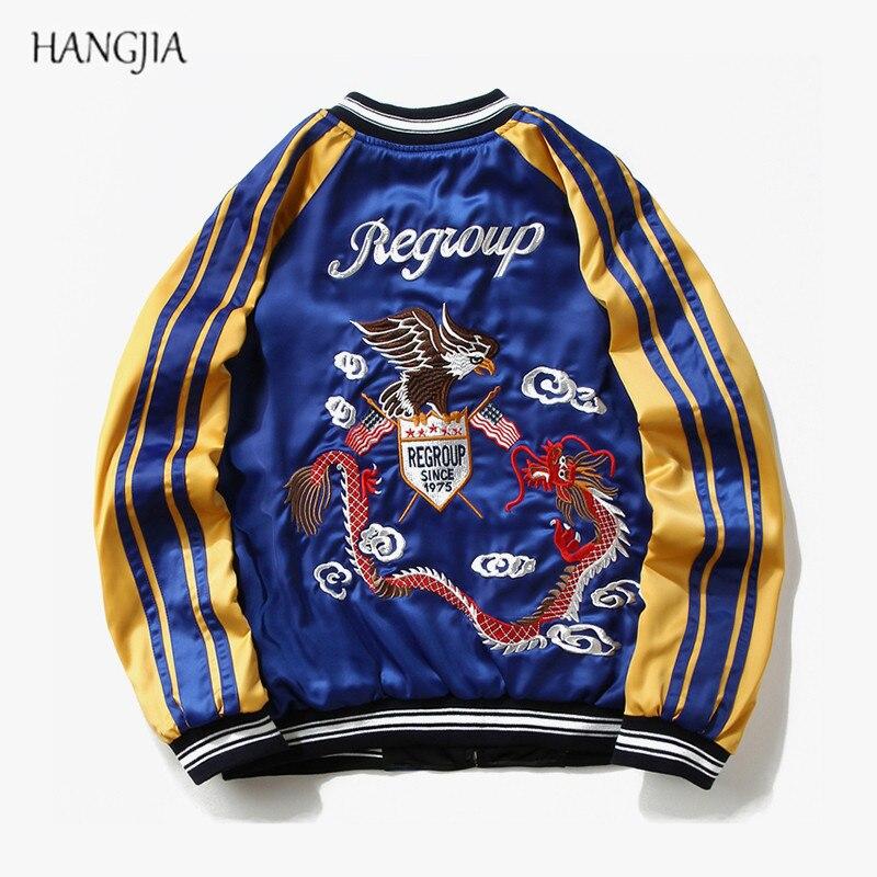 Streetwear Double face broderie Baseball vestes automne hiver personnalité mode deux couleurs couture veste jeune Couple