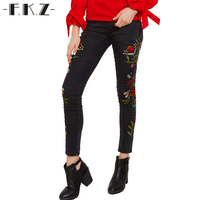 FKZ Fashion Jeans Women Floral Embroidery Ankle Length Long Pants Zipper Fly Casual Flower Skinny Pants