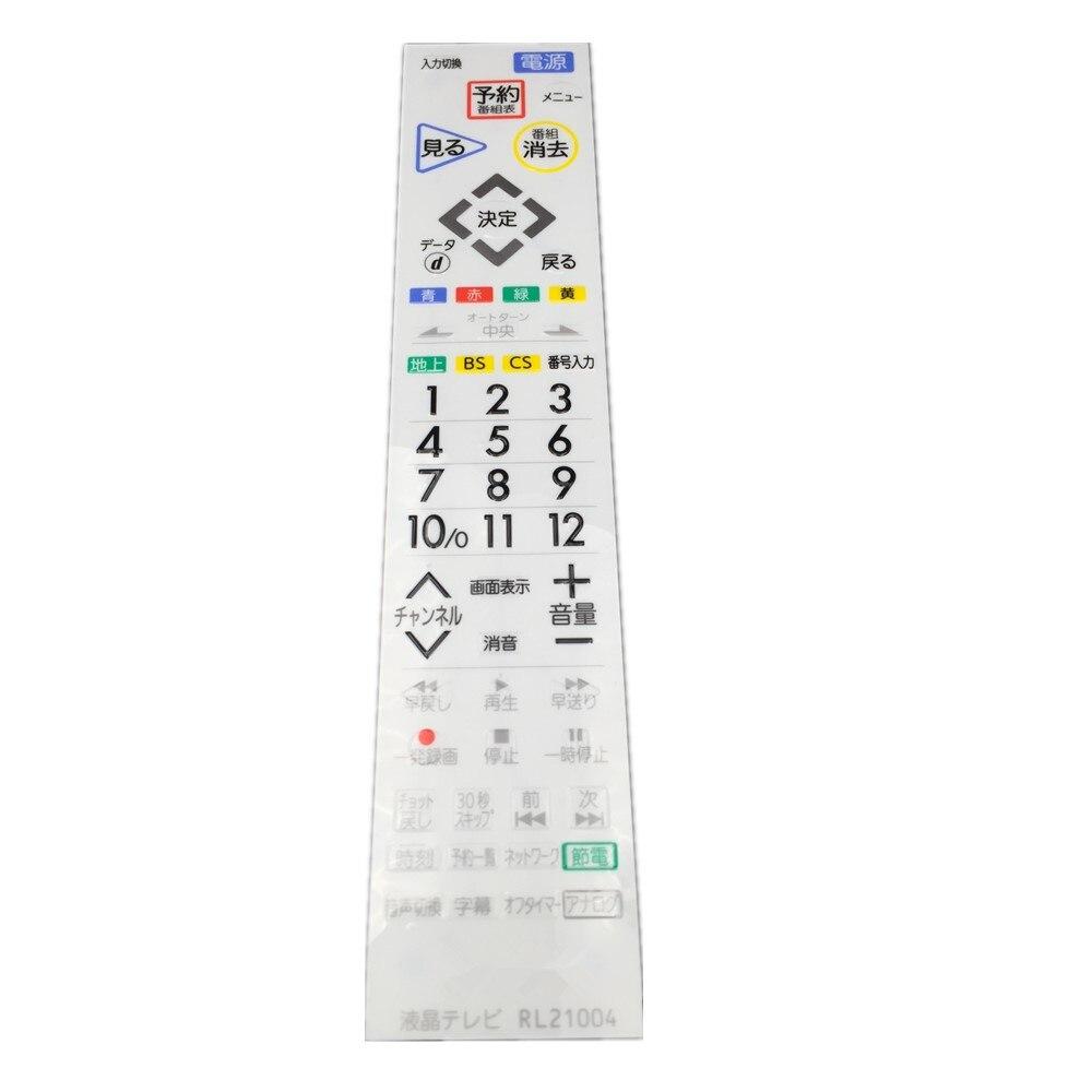 инструкция к пульту к телевизору сони 2100
