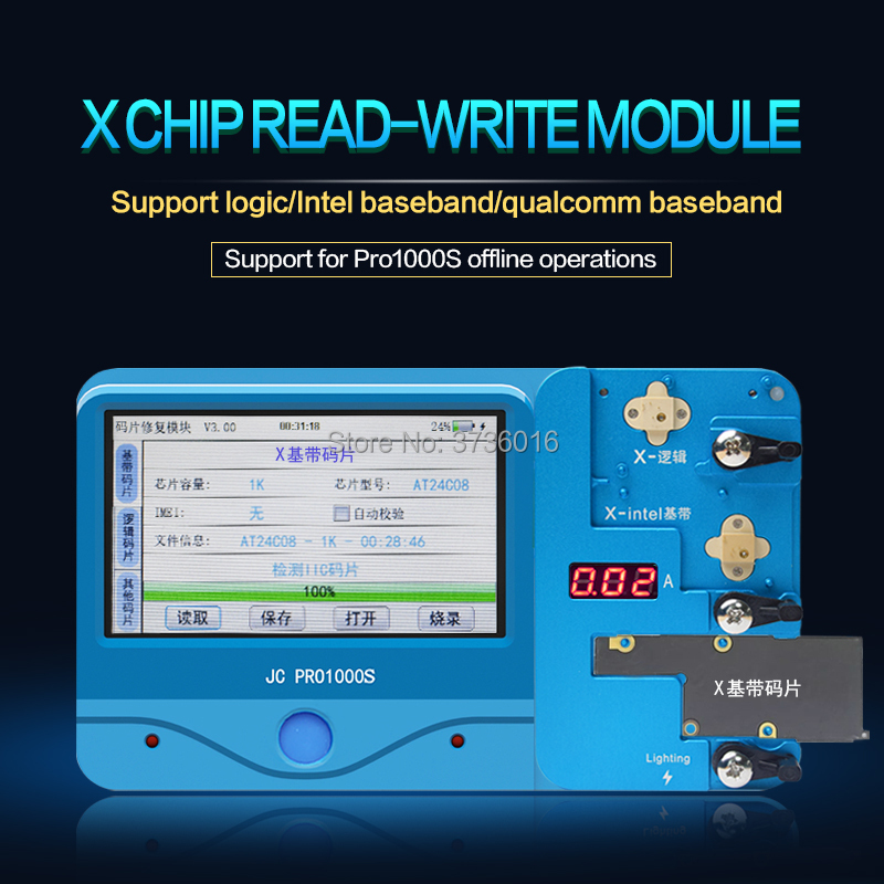 For iphone 4S to X logic/baseband chip reading saving editing burning programmer tool with JC PRO 1000S IC icloud repair