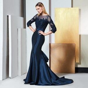 Image 3 - Dressv 우아한 특종 목 3/4 소매 레이스 이브닝 드레스 구슬 층 길이 웨딩 파티 공식 가운 드레스 이브닝 드레스