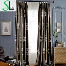 slow soul brown dark green good quality velvet curtain embroidered curtains for living room tulle bedroom