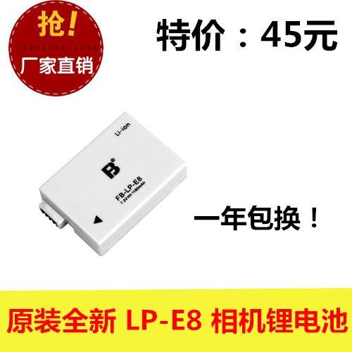FB/Feng standard LP-E8 nouveau A utilise la batterie 550D 600D 650D 700D batterie d'appareil photo numérique