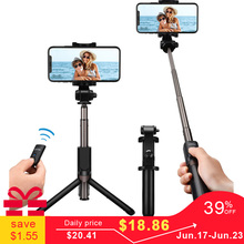 Mpow PA108 3 in 1 Selfie Stick Bluetooth Remote Con