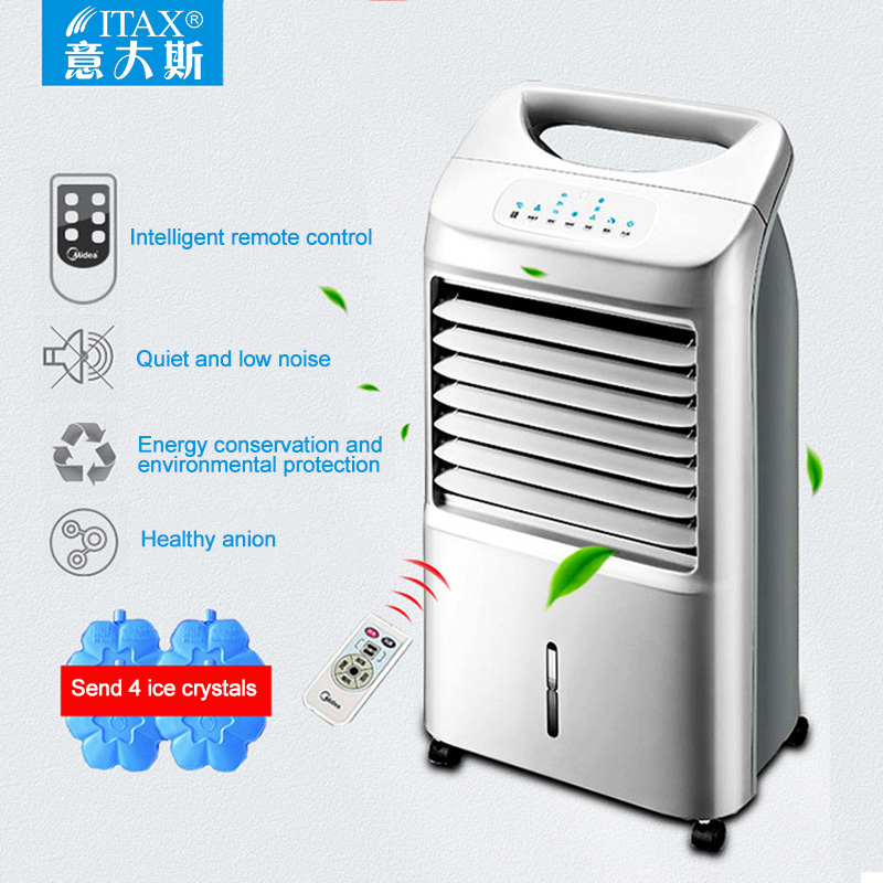 Aliexpress Com   Buy  Itas2017 Air Conditioning Fan