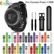 Renkli 26mm genişlik açık spor silikon bilek kayışı Watchband değiştirme bilezik izle Garmin Fenix 3 için 3 saat saat kayışı