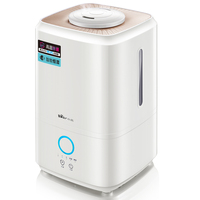 Home Humidifier Mute Bedroom High Capacity Humidification Sterilization Purification Water Tank Sleep Mode Air Oil Diffuser