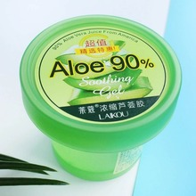 LAIKOU Natural Aloe Vera Gel Wrinkle Removal Moisturizing Acne Treatment Scar Removal After Sun Lotions Day Cream Skin Care 120g цена