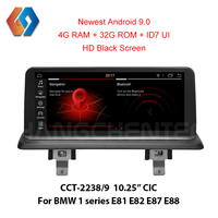 Car Multimedia GPS Navigation ID7 4G Android 9 Screen for BMW 1 series E81 E82 E87 E88 CIC Support OEM iDrive BT Camera PDC SWC