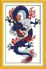 Dragon (2) DMC عد الصينية عبر عدة خياطة المطبوعة عبر الابره مجموعة التطريز الإبرة