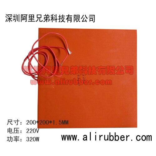"""CE/сертификат tuv 12 V силиконовый нагреватель для 3D-принтера("""" by6"""") 150 w"""