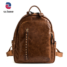 Купить с кэшбэком Black Brown Rivets School Bag For Teenager Girls Vintage Women Soft Leather Backpack  Female Backpacks High Quality Travel Bags