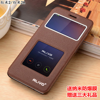 Top Quality 7 Colors For Xiaomi Redmi 2 2A Famous Brand Leather Flip Luxury Stand Phone