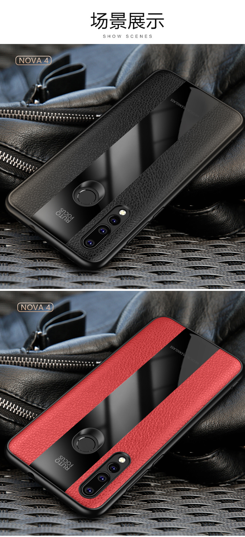 Phone Protective Case for Huawei P Smart 2019 Cover Luxury PU Leather Black Glass Case for Huawei P20 Pro P9 lite 2017 Nova 4 3i (9)