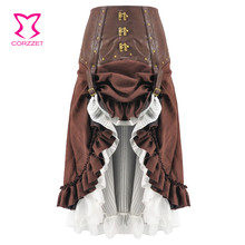 Victorian Brown&White Leather Adjustable Asymmetrical Ruffle Vintage Steampunk Sexy Skirt Gothic Clothing Women Ladies Skirts