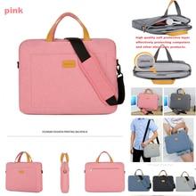 13 13.3 14 15.6 Man Women Shoulder Handbag Notebook Laptop Sleeve Bag Case For Acer Dell HP Asus Lenovo Macbook Pro Air