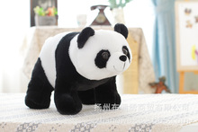 big lovely plush panda toy new creative simulation panda doll about 70x40cm