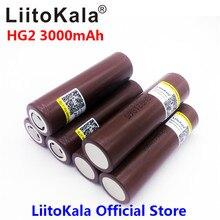 Liitokala для LG Hg2 18650 18650 3000 мАч электронная сигарета Перезаряжаемые батареи питания высокий разряд, 30A большой ток