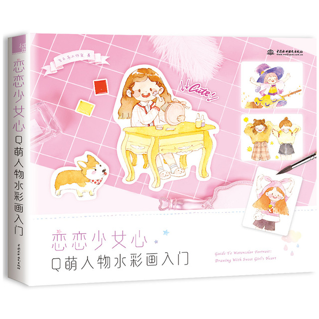 Guide To Watercolor Portrait Beautiful Girl Watercolor Painting Book Cartoon Q Version Characters Drawing Techniques Textbook