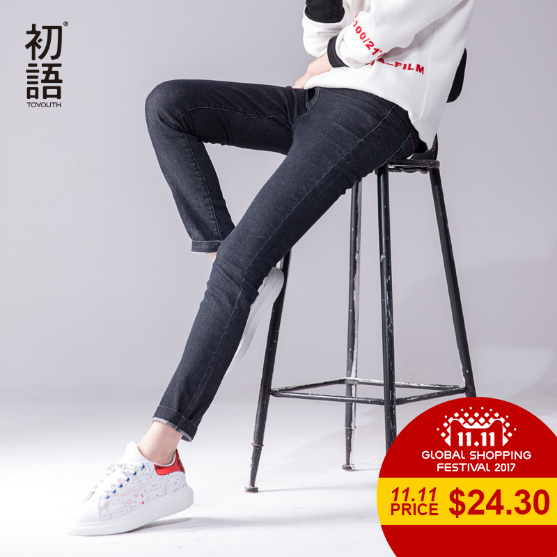 Toyouth Autumn Women Jeans Elastic Waist Slim Pencil Pants Female Solid All Match Basic Jeans