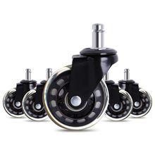 Сверхпрочные ролики на 360 градусов для офисного/мебельного стула, роликовые колеса, роликовые лезвия, сменные колеса(2,5 дюйма