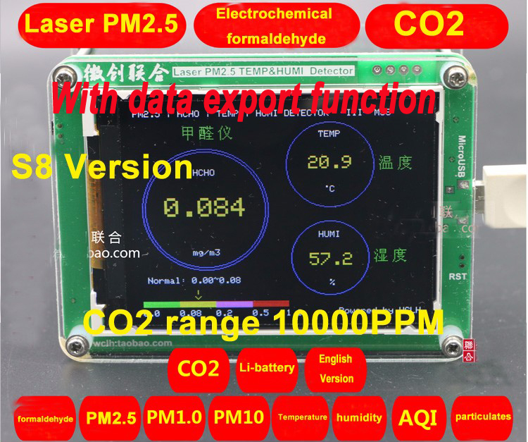 Data export S8 M5S CO2 Sensor Formaldehyde PM2 5 detector PM2 5 dust haze Laser sensor