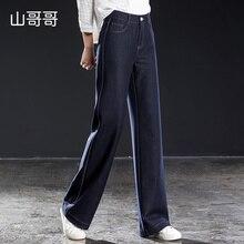 d623e89c8a2a 2019-New-Style-Dark-Blue-Women-Wide-Leg-Pants-Loose-High-Waist-Office-Lady-Jeans-Spring.jpg_220x220.jpg