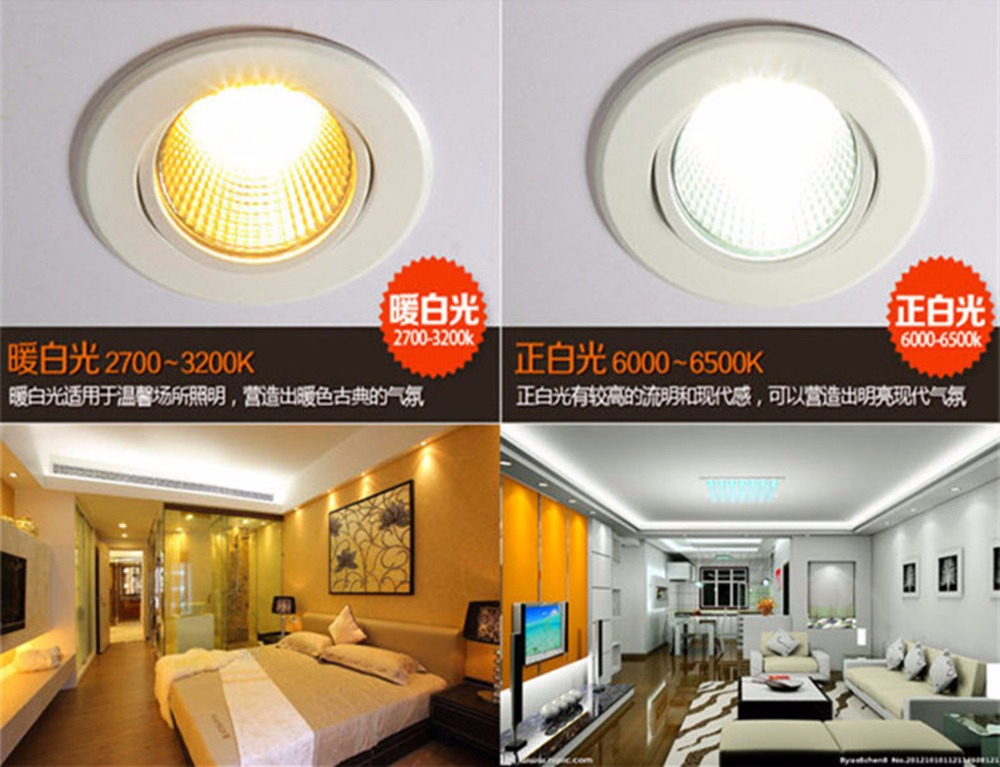 Led cob downlight dimmable 5w 10w 15w 20w 30w 40w 50w 60w spot led led cob downlight dimmable 5w 10w 15w 20w 30w 40w 50w 60w spot led recessed ceiling lamp indoor lighting fixtures led spot light in downlights from lights aloadofball Gallery