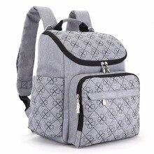 기저귀 가방 패션 엄마 엄마 기저귀 가방 브랜드 아기 여행 배낭 기저귀 주최자 아기 유모차에 대한 간호 가방