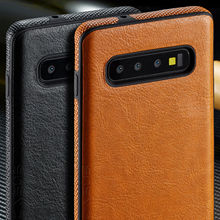 лучшая цена For Samsung Galaxy S10 Plus case   Luxury Vintage PU Leather Back Ultra Thin Case Cover for Galaxy S10 e E Galaxy S10  Case