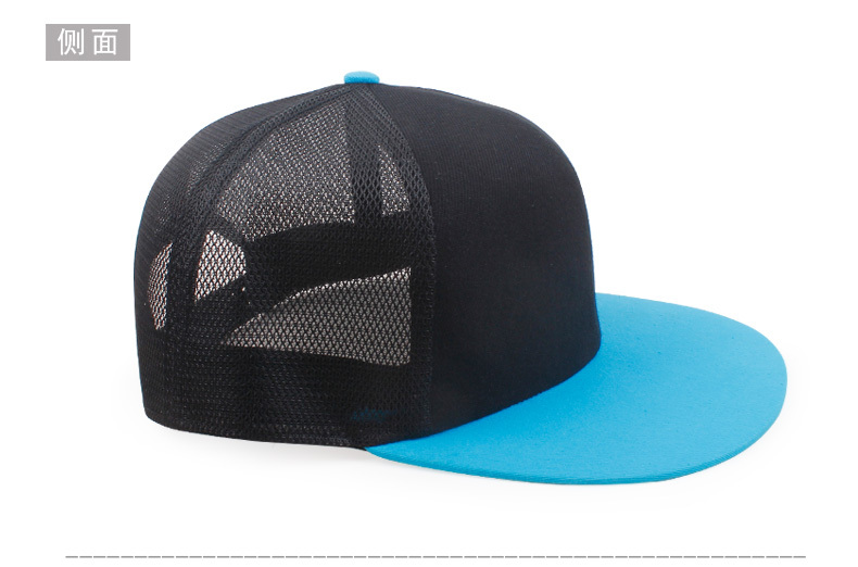 baseball net Hat004-7