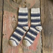 Men's Warm Retro Style Wool Socks