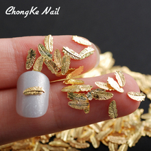 500pcs/Pack 3D New Arrival Charm Feather Shape Metal Stud Nails Art Rivet Gold Charms Nails Accessories 3D Nail Art Decorations