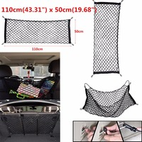 Triclicks Universal Car Trunk Rear Storage Cargo Luggage Nylon Elastic Mesh 50x110 CM Net Holder With