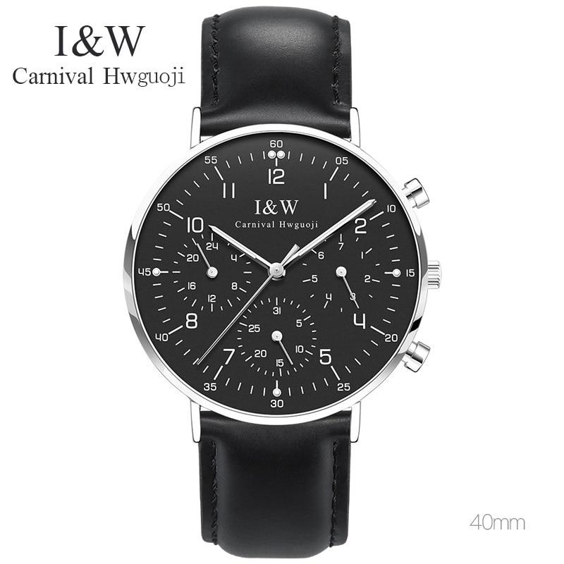 Relogio masculino CARNIVAL Fashion Ultrathin Quartz Watch with Swiss movement week calendar leather band HD Luminous
