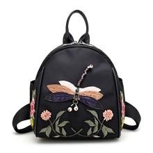 Лето 2017 г. новые модные Брендовая Дизайнерская обувь Для женщин милая, стильная Вышивка Сумочка небольшая сумка рюкзак Стрекоза Bagpack Оксфорд