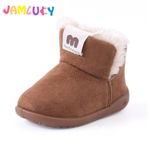 Children Girls Snow Boots Boys Winter Shoes Plush Inside Toddler Anti-Slippery Kids Slip-On Indoor Outdoor Cute Boots Kid Shoes